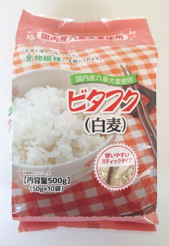 写真:ビタフク(白麦) スティックタイプ国産大麦(50g×10袋)