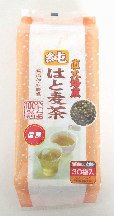 純はと麦茶ティーバッグ 国産 8.5g×30パック