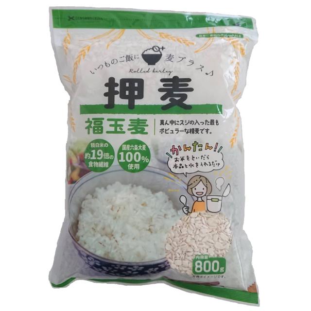 写真:福玉麦(押麦) 国産大麦 800g