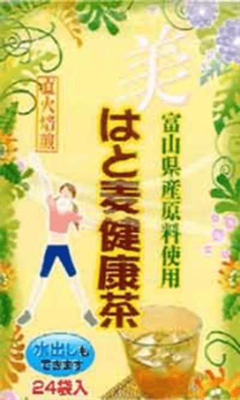 はと麦健康茶ティーバッグ 国産(富山県産) 8.5g×24パック