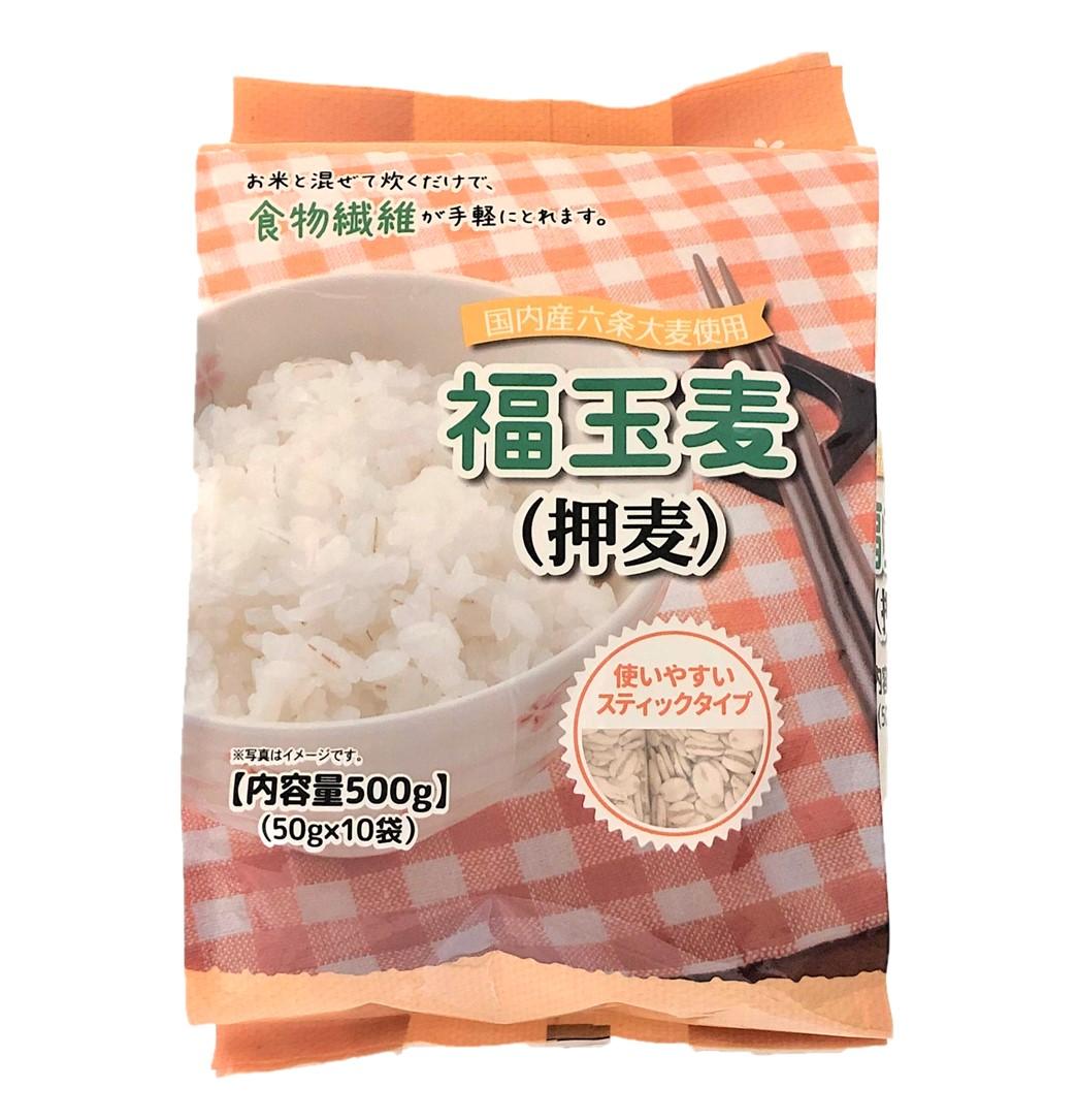 写真:福玉麦(押麦) スティックタイプ国産大麦(50g×10袋)