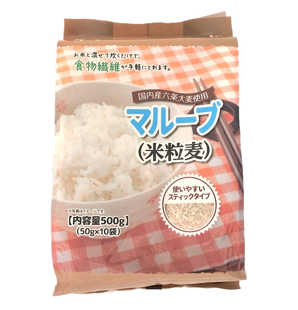 写真:マルーブ(米粒麦) スティックタイプ国産大麦(50g×10袋)